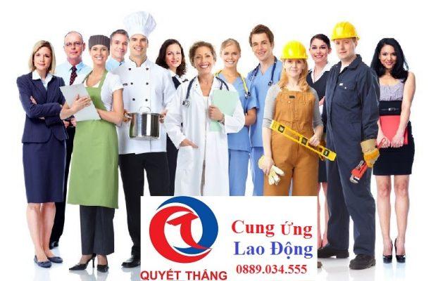 Cung ứng lao động tại Tp Hồ Chí Minh